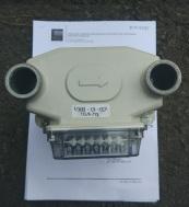 meteran gas 012